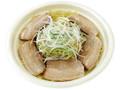 セブン-イレブン 熟成中華麺!豚バラチャーシュー麺