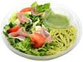 セブン-イレブン 野菜と食べる冷たいパスタ!生ハムとバジル