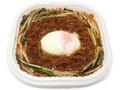 セブン-イレブン 半熟玉子で食べる!台湾風肉そぼろ丼