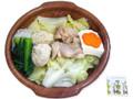 セブン-イレブン 1日に必要とされる野菜1/2が摂れる水炊き