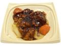 セブン-イレブン ゴロゴロお肉たっぷり!黒酢あんの酢豚