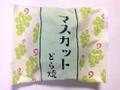 柿安本店 口福堂 マスカットどら焼 袋1個