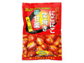 にこにこ商事 天津甘栗 にこにこ笑焼き甘栗 大粒 有機栽培 袋150g×2