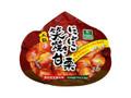 にこにこ商事 にこにこ笑焼き甘栗 大粒 皮付き天津甘栗 有機栽培 袋110g×3