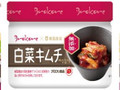韓国農協 ブロコリ 白菜キムチ 1個300g