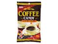 グッディ コーヒーキャンディ 袋140g