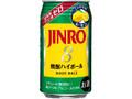 眞露 JINRO 焼酎ハイボール レモン 缶350ml