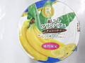 ロピア 絹ごしプリンパフェ チョコバナナ カップ1個