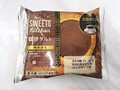 ロピア SWEETS kitchen 珈琲タルト 袋1個