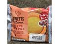 ロピア SWEETS kitchen ベイクド和栗タルト 袋1個