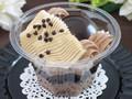プレミアムセレクト 贅沢チョコレートパフェ 1個