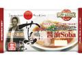 アイランド 銘店伝説 Japanese Soba Noodles 蔦 袋2食