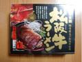 アイランド 松阪牛ラーメン めん:110g×3 添付調味料:55g×3