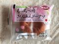 ロバパン もっち〜りさくらあんドーナツ 袋1個