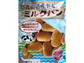 カネ増製菓 北海道産小麦のミルクパン 袋45g