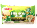 イトーパン バジルペンネ&チーズ 1個