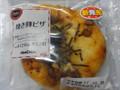 ニューデイズ Panest 焼き豚ピザ