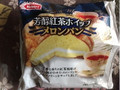 日糧 芳醇紅茶ホイップメロンパン 袋1個