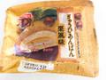 日糧 ぎゅうひあんぱん 栗風味 袋1個