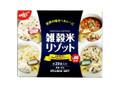 ピルボックス 雑穀米リゾット 袋4種×5