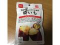 岡三食品 茨城県産 紅あずま使用 焼いも 55g