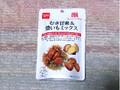 岡三食品 ダイソーセレクト むき甘栗&焼いもミックス 袋55g