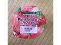 エミアル 3層仕立て 桃とさくらんぼのミックスゼリー カップ190g