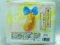 東京ばな奈 きら星見ぃつけたっ アーモンドミルク味 4個