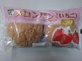 ローソンストア100 VL メロンパン いちご 袋2個