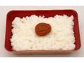 ローソンストア100 美味しい梅を食べて頂きたいご飯