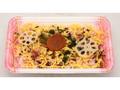 ローソンストア100 ちらし寿司 すっぱムーチョ完熟梅味