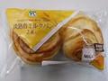 ローソンストア100 VL 淡路島ミルクパン 2個入