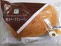 ローソンストア100 VL 焼きチーズカレーパン