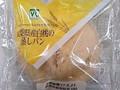 ローソンストア100 VL 山梨県産白桃の蒸しパン