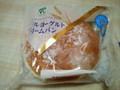 ローソンストア100 VL アップルヨーグルトクリームパン