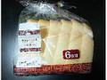 ローソンストア100 焼き窯パン工房 ソフト食パン 袋6枚
