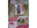 村上農園 緑黄色野菜 豆苗 1袋