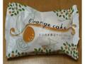 シャトレーゼ おひさま香るフルーツケーキ オレンジ