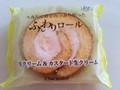 シャトレーゼ ふんわりロール なまクリーム&カスタードなまクリーム 袋1個