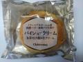 シャトレーゼ パイシュークリーム 自家炊き粒餡&生クリーム 袋1個