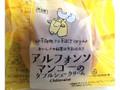 シャトレーゼ アルフォンソマンゴーのダブルシュークリーム 1個