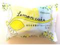 シャトレーゼ おひさま香るフルーツケーキ(レモン) 1個