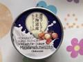 シャトレーゼ 北海道プレミアムアイスクリーム マカデミアバタースカッチ カップ85ml