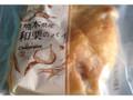 シャトレーゼ 熊本県産和栗のパイ 袋1個