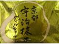 シャトレーゼ 京都宇治抹茶ダブルシュークリーム 1個
