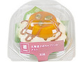 ナチュラルローソン 北海道産かぼちゃプリンのタルト カップ1個