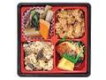 ナチュラルローソン 2種のおこわ弁当 阿波尾鶏&信州産平茸