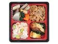 ナチュラルローソン 2種のおこわ弁当 阿波尾鶏&桜海老