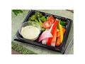 ナチュラルローソン 彩り野菜のディップサラダ バジルチーズソース