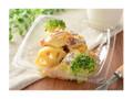ナチュラルローソン 五郎島金時と根菜のサラダ